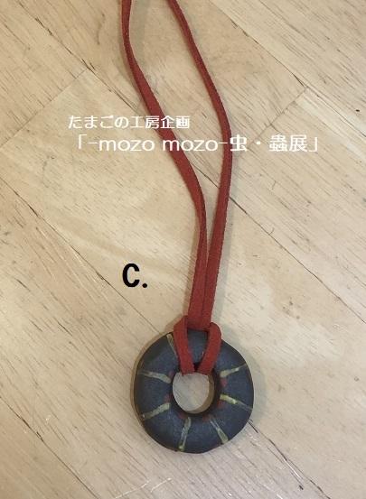 たまごの工房企画「-mozo mozo- 虫・蟲展」 その5_e0134502_18472715.jpg