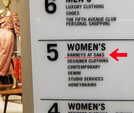 """バーニーズ・ニューヨーク、""""BARNEYS AT SAKS""""としてサックス・フィフス・アベニュー内で復活!!_b0007805_02564597.jpg"""