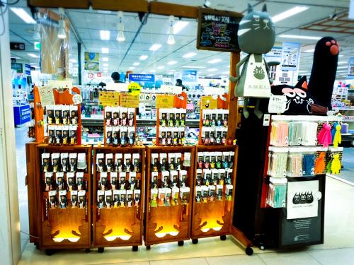 ただいま東急ハンズ名古屋店さんにおじゃましております。_a0129631_13145761.jpg