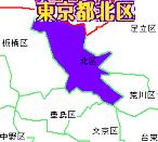 <2021年2月>【北区探訪】①:渋沢栄一に所縁深い「王子・飛鳥山」編_c0119160_17032696.png
