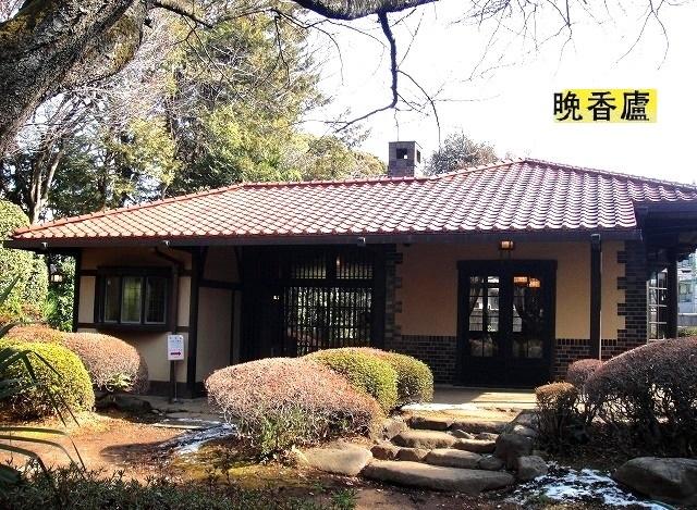 <2021年2月>【北区探訪】①:渋沢栄一に所縁深い「王子・飛鳥山」編_c0119160_17370860.jpg