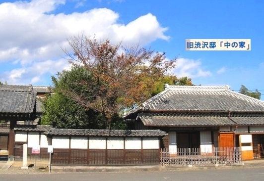 <2021年2月>【北区探訪】①:渋沢栄一に所縁深い「王子・飛鳥山」編_c0119160_17421410.jpg