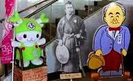 <2021年2月>【北区探訪】①:渋沢栄一に所縁深い「王子・飛鳥山」編_c0119160_18021597.jpeg