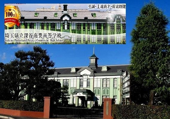 <2021年2月>【北区探訪】①:渋沢栄一に所縁深い「王子・飛鳥山」編_c0119160_18120115.jpg