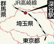 <2021年2月>【北区探訪】①:渋沢栄一に所縁深い「王子・飛鳥山」編_c0119160_18221617.jpg