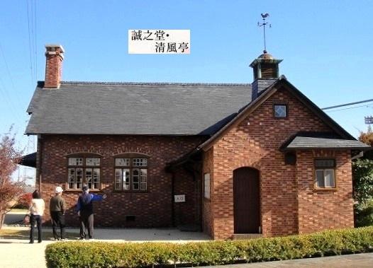 <2021年2月>【北区探訪】①:渋沢栄一に所縁深い「王子・飛鳥山」編_c0119160_18285343.jpg