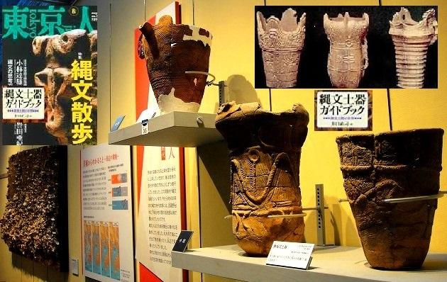 <2021年2月>【北区探訪】①:渋沢栄一に所縁深い「王子・飛鳥山」編_c0119160_21455336.jpg