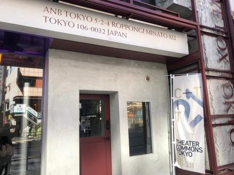 シアターコモンズトーキョー2021「蘭若寺(らんにゃじ)の住人」ツァイ・ミンリャン(台湾)(@ANB Tokyo 6F)_f0064203_10480687.jpg