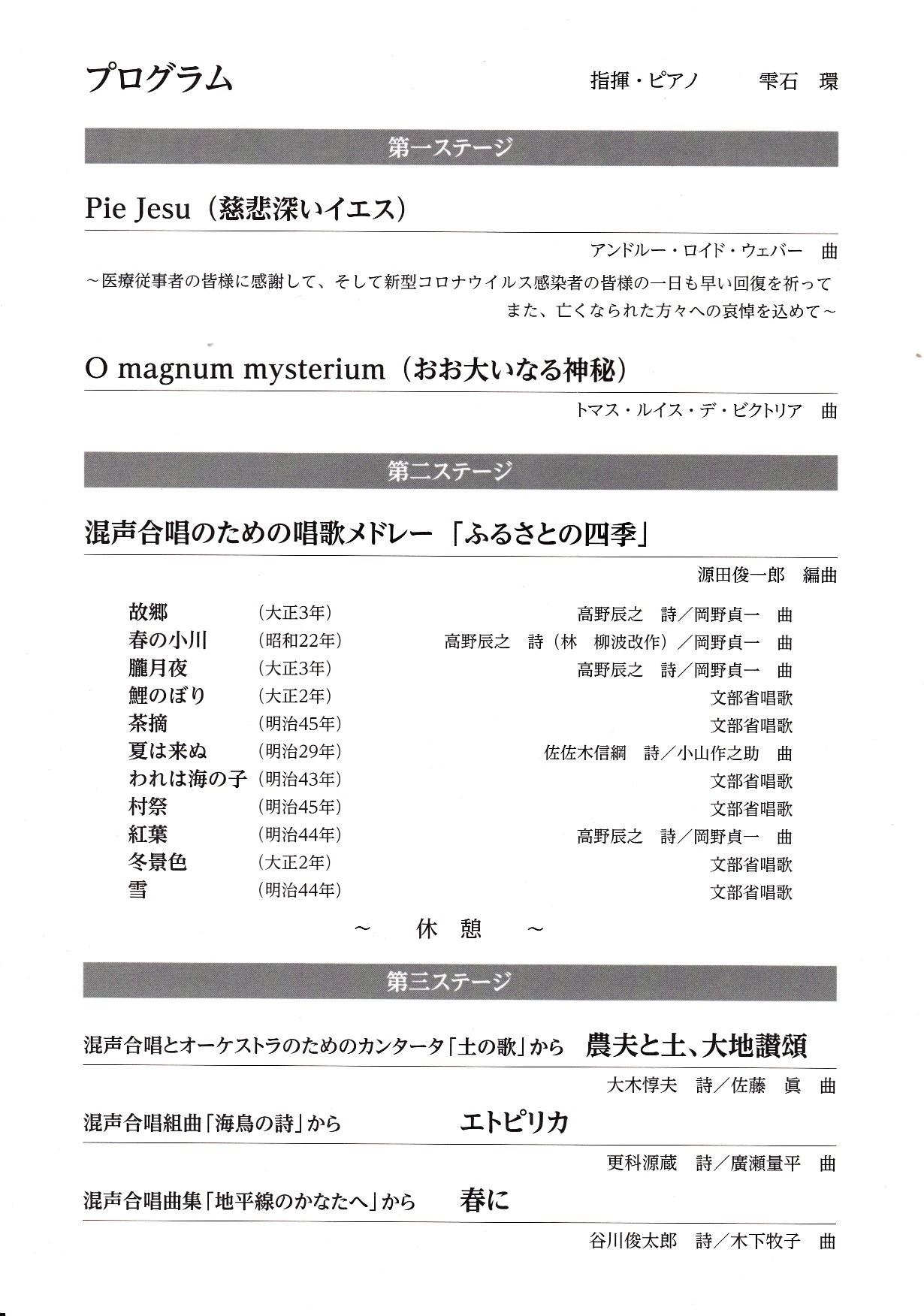 ミニコンサート_c0125004_19085804.jpg