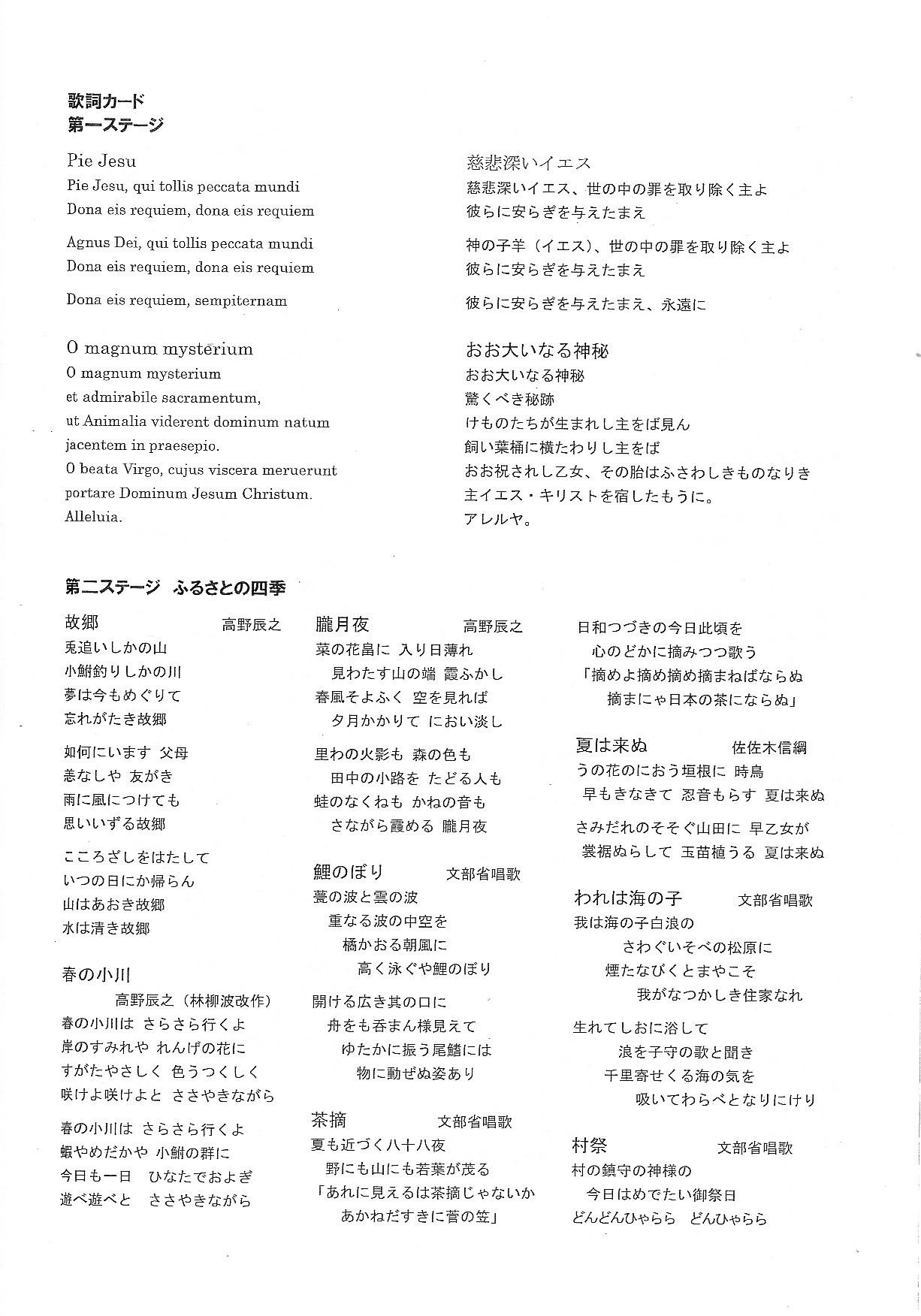 ミニコンサート_c0125004_19131323.jpg