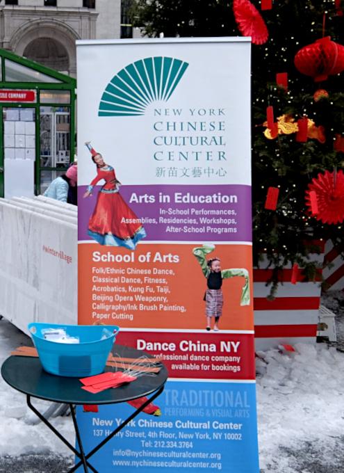 NYのブライアント・パークで中国のお正月(Lunar New Year)をお祝い_b0007805_23093181.jpg