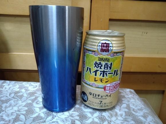 2/21 サッポロ×ファミマ 開拓使麦酒仕立て、Takara焼酎ハイボールレモン、牛カルビ焼肉重@自宅_b0042308_23350261.jpg
