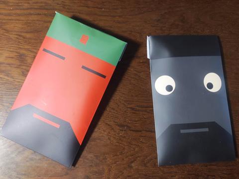 『牛魔王カード』が届きました!_b0145843_17392441.jpg