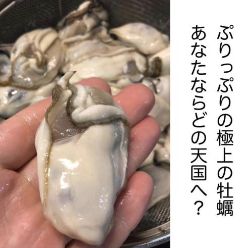 極上の牡蠣_d0097644_01221497.jpg