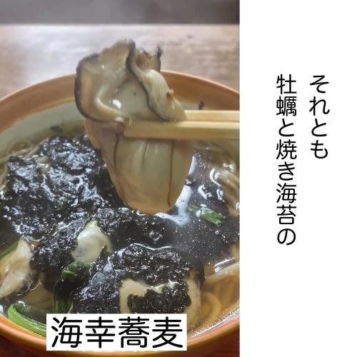 極上の牡蠣_d0097644_01221957.jpg