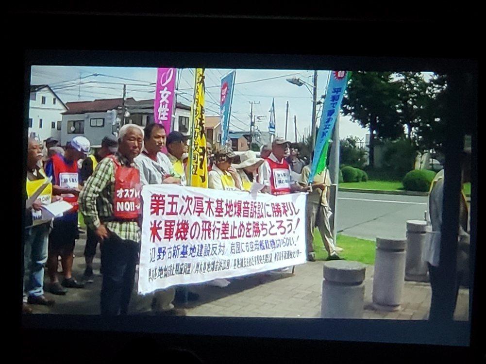 【報告】横田行動実行委員会の集会で「敵基地攻撃能力」について講演しました。_a0336146_20565064.jpg