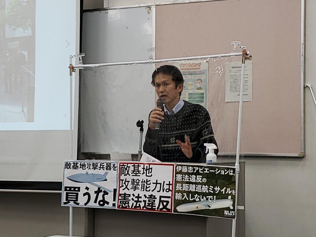 【報告】横田行動実行委員会の集会で「敵基地攻撃能力」について講演しました。_a0336146_20581656.jpg