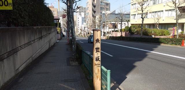 なんちゃら事態宣言下の東京ちょい散歩 part1_c0337257_21554128.jpg