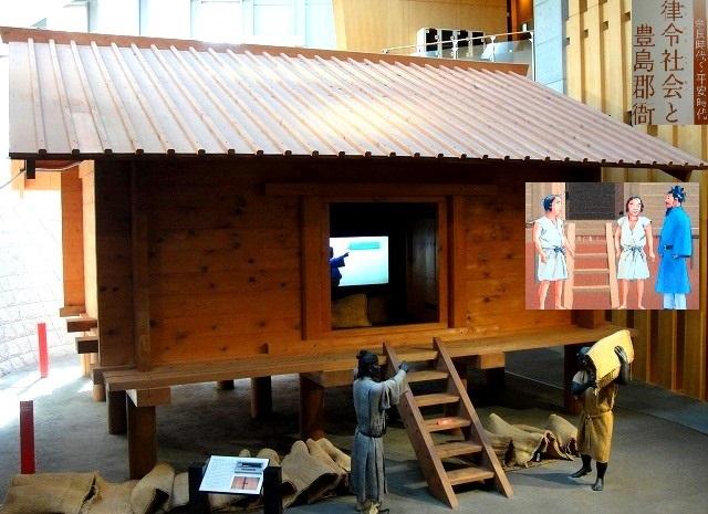 <2021年2月>【北区探訪】①:渋沢栄一に所縁深い「王子・飛鳥山」編_c0119160_06525345.jpg