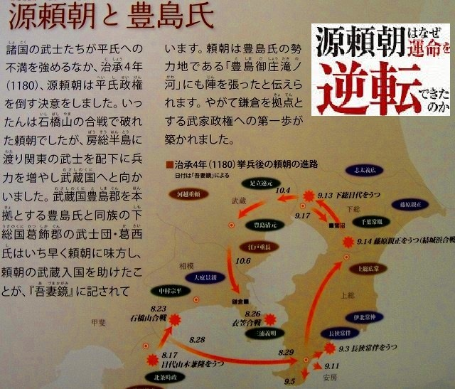 <2021年2月>【北区探訪】①:渋沢栄一に所縁深い「王子・飛鳥山」編_c0119160_07105176.jpg