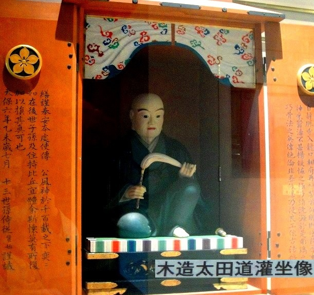 <2021年2月>【北区探訪】①:渋沢栄一に所縁深い「王子・飛鳥山」編_c0119160_07114117.jpg