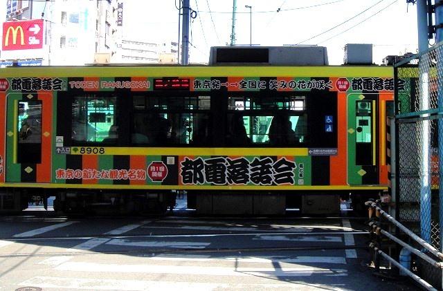 <2021年2月>【北区探訪】①:渋沢栄一に所縁深い「王子・飛鳥山」編_c0119160_10573726.jpg