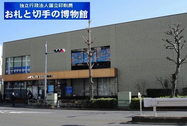 <2021年2月>【北区探訪】①:渋沢栄一に所縁深い「王子・飛鳥山」編_c0119160_11170820.jpg