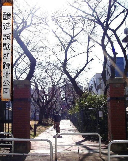 <2021年2月>【北区探訪】①:渋沢栄一に所縁深い「王子・飛鳥山」編_c0119160_11192857.jpg