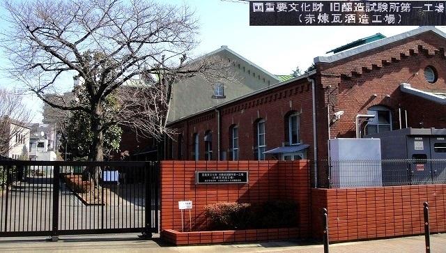 <2021年2月>【北区探訪】①:渋沢栄一に所縁深い「王子・飛鳥山」編_c0119160_11194835.jpg