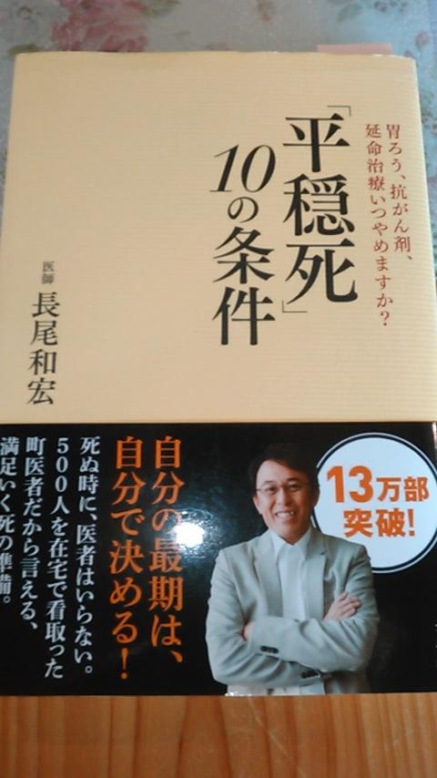 書籍紹介_a0117168_09323641.jpg