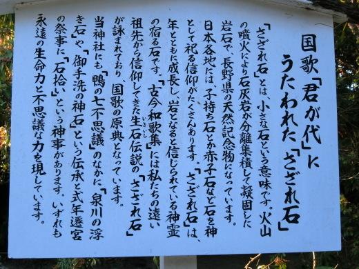 下鴨神社_f0226671_21470942.jpg
