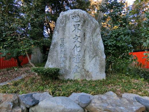 下鴨神社_f0226671_21481197.jpg