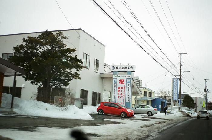 北広島ボールパークの工事_c0182775_09354353.jpg