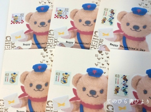 2021.2.14「切手の博物館 ぽすくまdeバレンタイン」小型印お便り_d0285885_10423771.jpeg