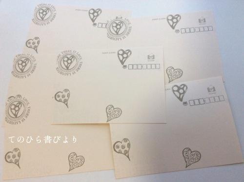 2021.2.14「切手の博物館 ぽすくまdeバレンタイン」小型印お便り_d0285885_11103648.jpeg