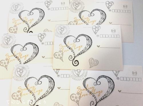 2021.2.14「切手の博物館 ぽすくまdeバレンタイン」小型印お便り_d0285885_11135127.jpeg