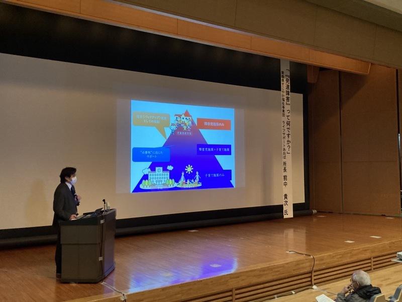 青森シニアカレッジ「発達障害とは」_d0366509_11134058.jpg