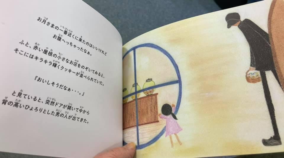 インストラクター佐藤さん絵本を描く_f0071893_11093093.jpg