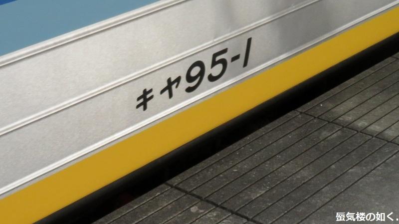 キヤ95系軌道・電気総合試験車 DR1編成と出会いました、身延駅ホームでゆるキャン△S2探訪時に_e0304702_08354368.jpg