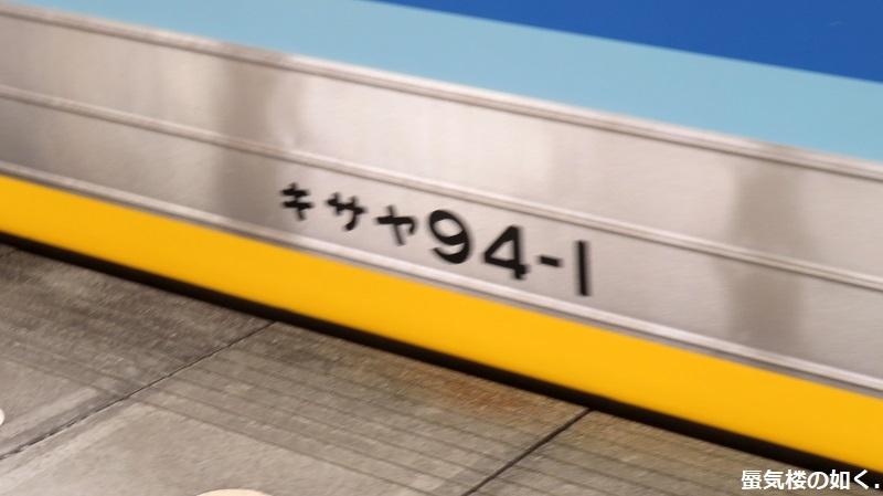 キヤ95系軌道・電気総合試験車 DR1編成と出会いました、身延駅ホームでゆるキャン△S2探訪時に_e0304702_08355783.jpg
