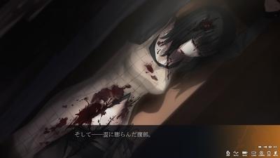 虚ノ少女 RE版_d0159426_03415346.jpg