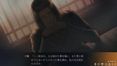 虚ノ少女 RE版_d0159426_03421866.jpg