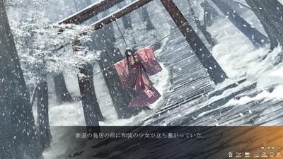 虚ノ少女 RE版_d0159426_03431159.jpg