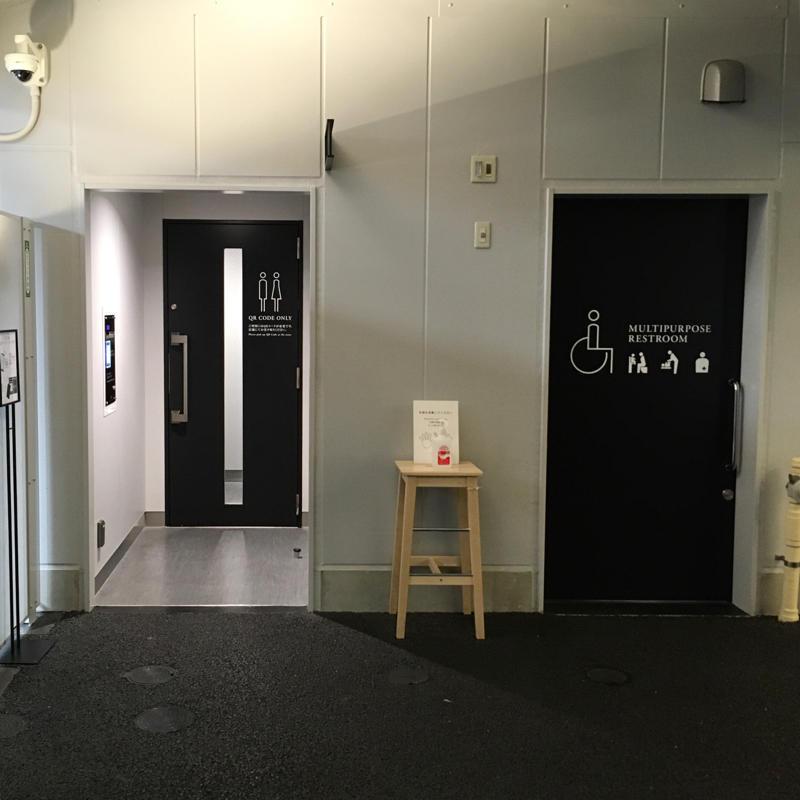 日比谷OKUROJIのトイレのお作法_c0060143_18233673.jpg
