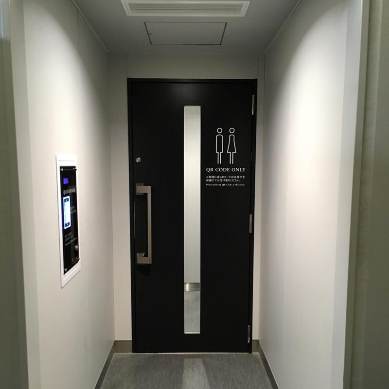日比谷OKUROJIのトイレのお作法_c0060143_18233718.jpg