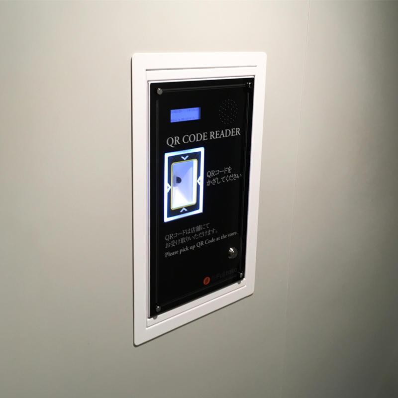 日比谷OKUROJIのトイレのお作法_c0060143_18233727.jpg
