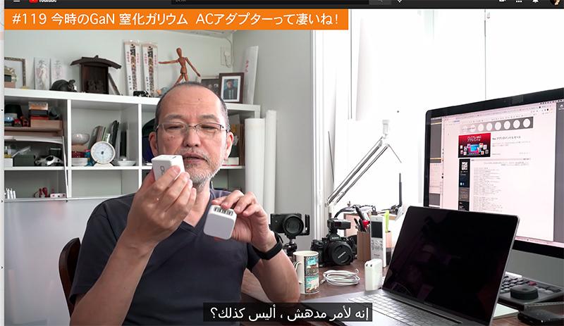 2021/02/23 youtubeって自動翻訳して字幕を出してくれるんだ!!_b0171364_19554757.jpg