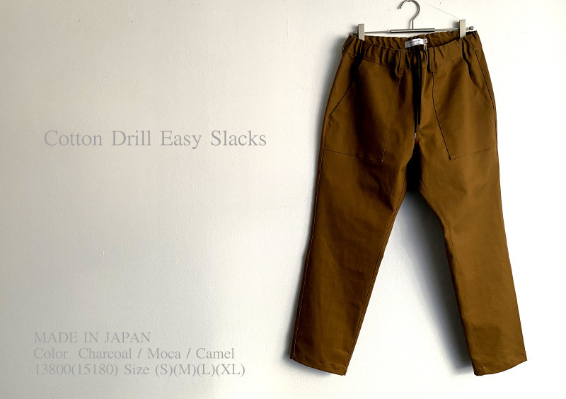 Cotton Drill Easy Slacks_c0379477_09561508.jpg