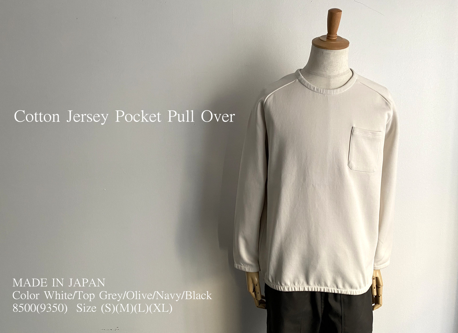 Cotton Jersey Pocket Pull Over_c0379477_22164922.jpg