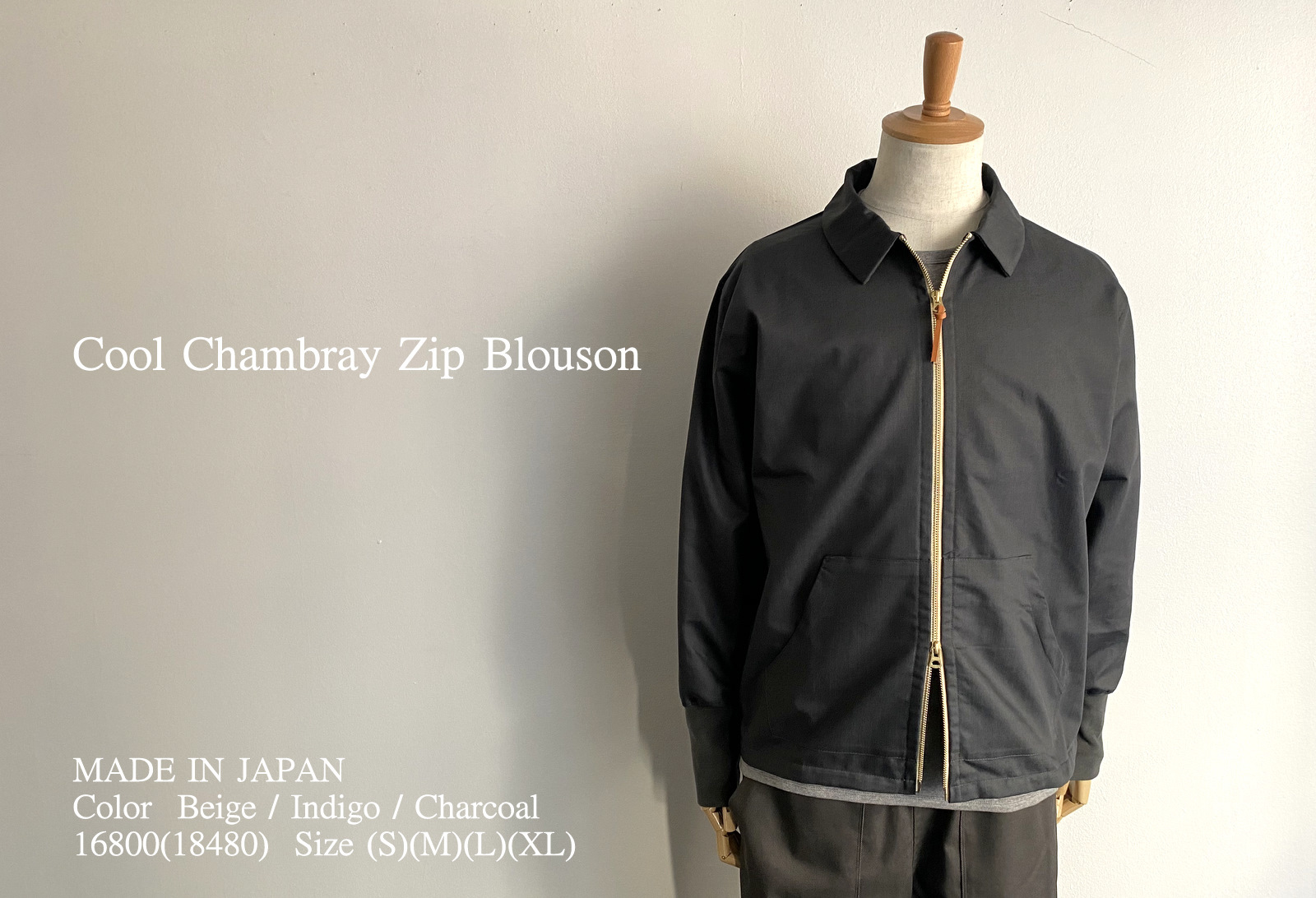 Cool Chambray Zip Blouson_c0379477_22202007.jpg
